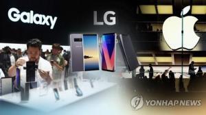 '비상 입력'갤럭시 S21 · LG 롤러 블폰 … 아이폰 12가 단독으로 멈출 까?